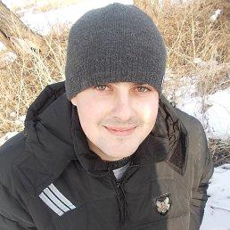 Максим, 28 лет, Переяслав-Хмельницкий