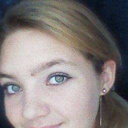 Алина, 20 лет, Железногорск