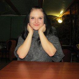 Руся, 22 года, Куйбышево