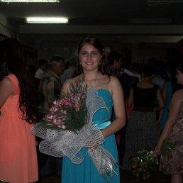 Катя, 22 года, Лозовая