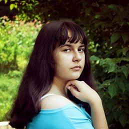 Женя, 21 год, Ворсма