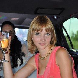 Алина, 27 лет, Иланский