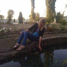 Аня, 20 лет, Новохоперск