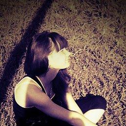 Ирина, 23 года, Малмыж