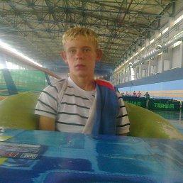 Сергій, 22 года, Колки