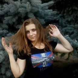 Olya, 25 лет, Хмельницкий