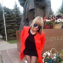 Леля, 29 лет, Октябрьский
