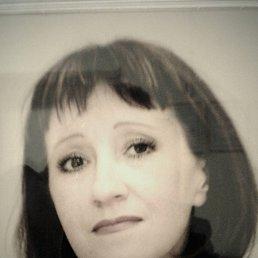 марина, 50 лет, Заречный