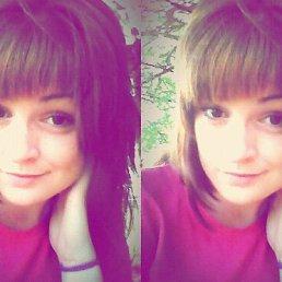 Ксения, 30 лет, Усть-Лабинск