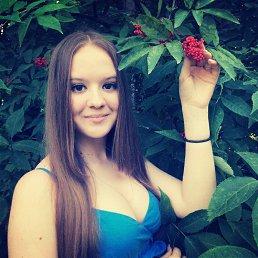 Элька, 25 лет, Красногорск
