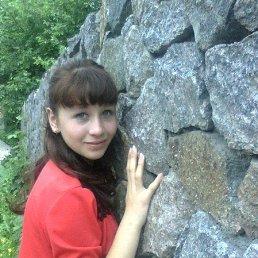Алінка, 21 год, Тульчин