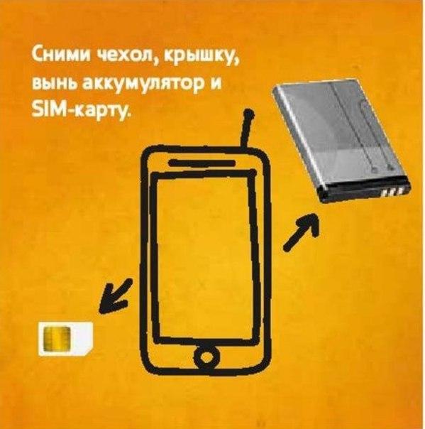 Как спасти телефон, если он упал в воду - 4