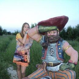 Анастасия, 21 год, Серпухов-15