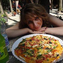 Екатерина, 23 года, Нововолынск