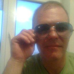 Сергей, 44 года, Калиновка