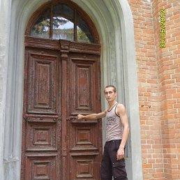 Олександр, 29 лет, Монастырище