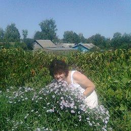 Татьяна, , Зубцов