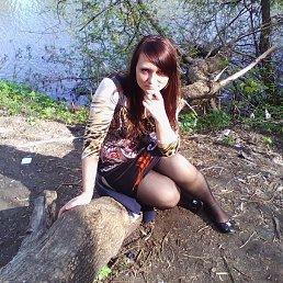 Наталия, 32 года, Орел