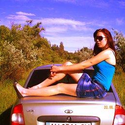 Татьяна, 25 лет, Дзержинск