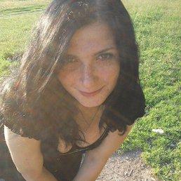 Валентина, 30 лет, Хотьково