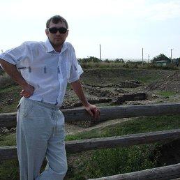 Александр, 46 лет, Барзас