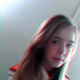 Элина, 17 лет, Агрыз