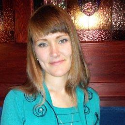 Ирина, 30 лет, Сахалин