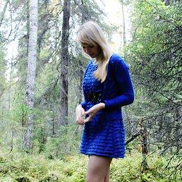 Ирина, 22 года, Архангельск - фото 5