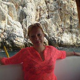 Мария, 30 лет, Авсюнино (Дороховский с/о)