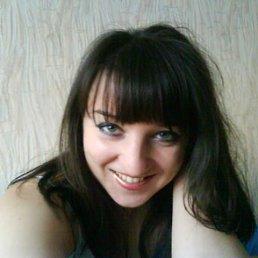Лариса, 38 лет, Рени