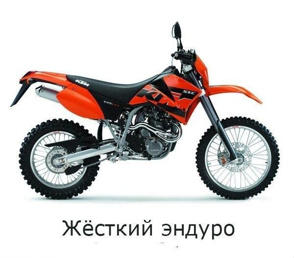 Классификация мотоциклов - 8
