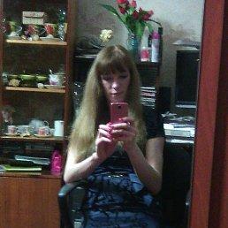 Ксения, 30 лет, Кимры