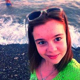 татьяна, 17 лет, Кузнецк