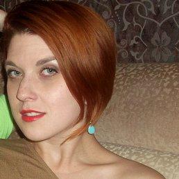 Анна, Зеленодольск, 30 лет
