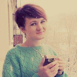 Марьяна, 28 лет, Коломыя