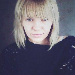 Ангелина, 24 года, Советский