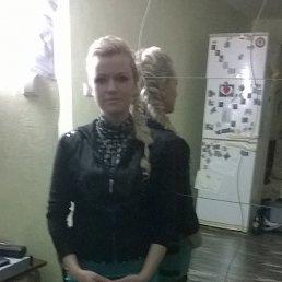 Светлана, 31 год, Протвино