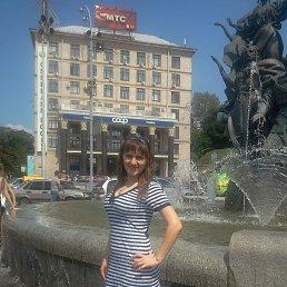 Елена, 28 лет, Доброполье