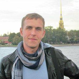 Александр, , Вольгинский