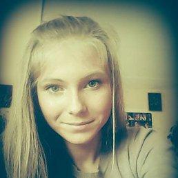 Оля, 24 года, Дальнереченск