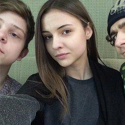 Мария, 25 лет, Вятские Поляны