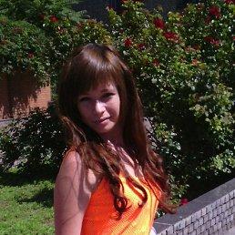 Снежана, Верхний Рогачик, 25 лет
