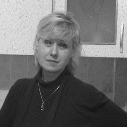 татьяна, , Гродно
