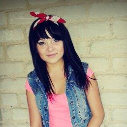 Ирина, 25 лет, Шахтерск