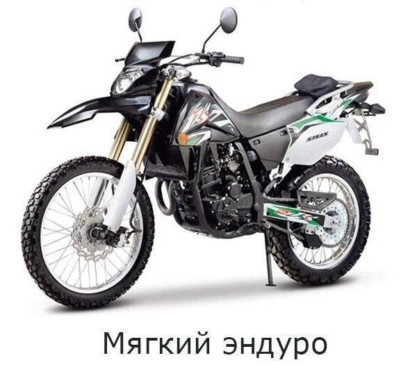 Классификация мотоциклов - 4