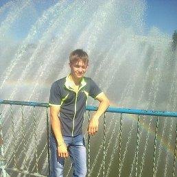 Жека, 23 года, Копьево