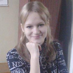 Полина, 24 года, Южа