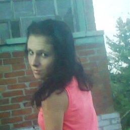 Юлия, 24 года, Богодухов
