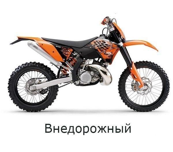 Классификация мотоциклов - 6