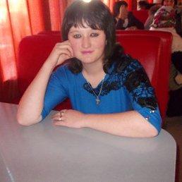 Лапус1чка, 32 года, Полонное